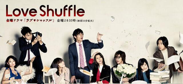 File:800px-Love-Shuffle-banner.jpg