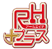 File:Icon-rhplus.png