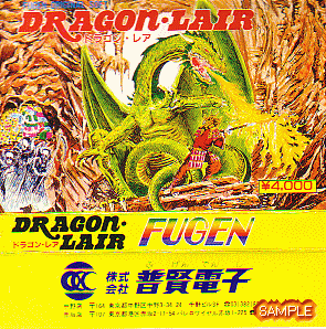File:Dragonl-1.png