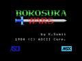 Thumbnail for version as of 20:03, November 29, 2014