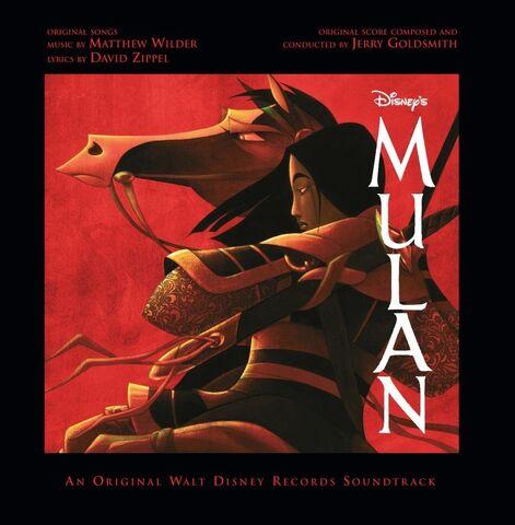 File:Mulan soundtrack.jpg