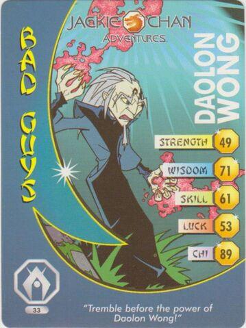 File:Daolon Wong card 33.jpg