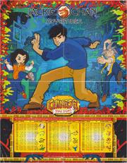 Xmas poster
