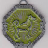 Dog talisman free gift