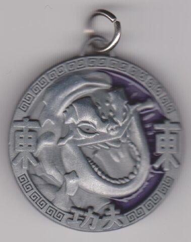 File:Xiao fung amulet.jpg