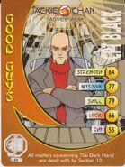 The J-Team card 23