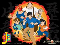 MainJ-Team