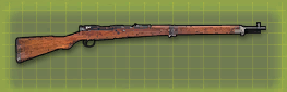 File:Arisaka C Pic.png