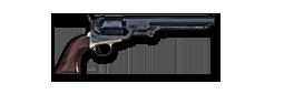 File:Colt 1851.png
