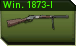 File:Winchester 1873-II c icon.png