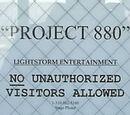 Проект 880