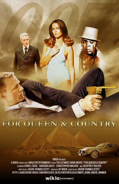Ultimate James Bond Poster-small