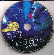 Avatar-1-dvd-tha-cd