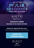 Avatar-direct-signup