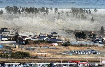 File:Japan earthquake2011 photos-1-.jpg