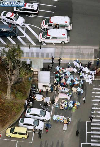File:Japan 0071.jpg