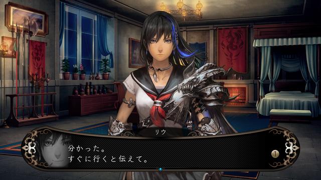 File:Tsurugi no Machi no Ihoujin (screen 02).png