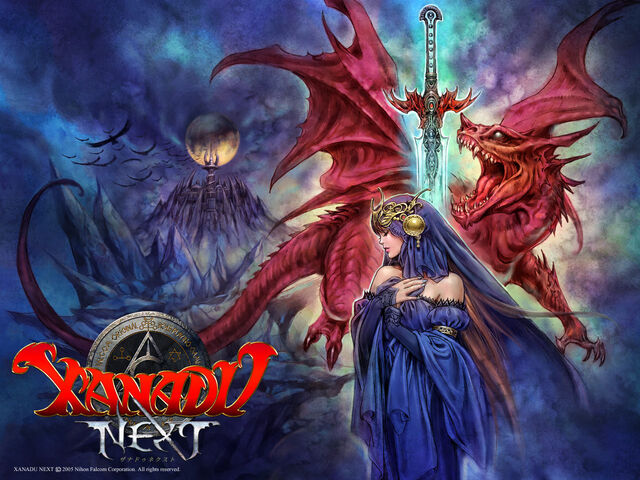 File:Xanadu Next (Artwork 01).jpg