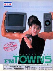 FM Towns Promotional