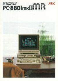 PC 8801mkII mr