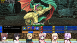 Gears of Dragoon 2 Reimei no Fragments 03
