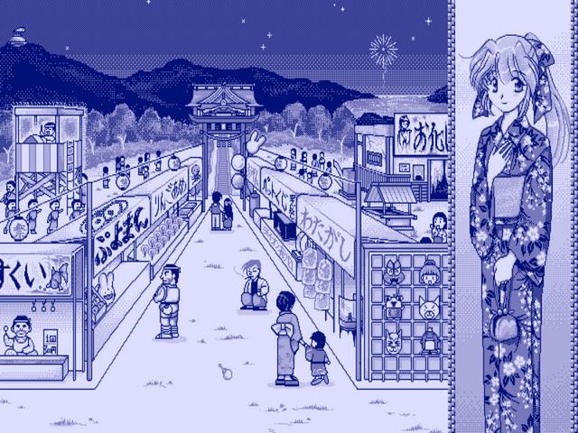 File:Applesauce Summer Festival PC 9801.png