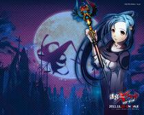 Meikyuu Cross Blood (wallpaper 2)