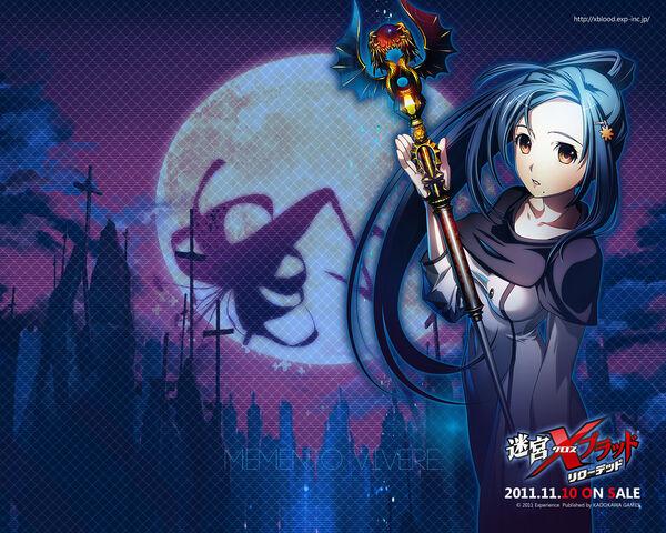 File:Meikyuu Cross Blood (wallpaper 2).jpg