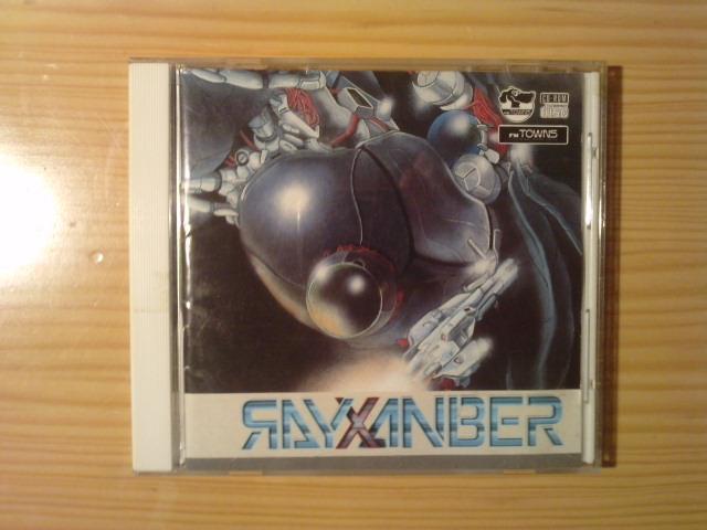 File:FM Towns Rayxanber 01.JPG