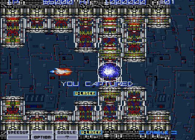 File:Nemesis '90 Kai Screen 3.jpg