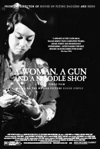 File:A-woman-a-gun-and-a-noodle-shop-1.jpg