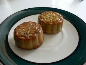 Azuki mooncake