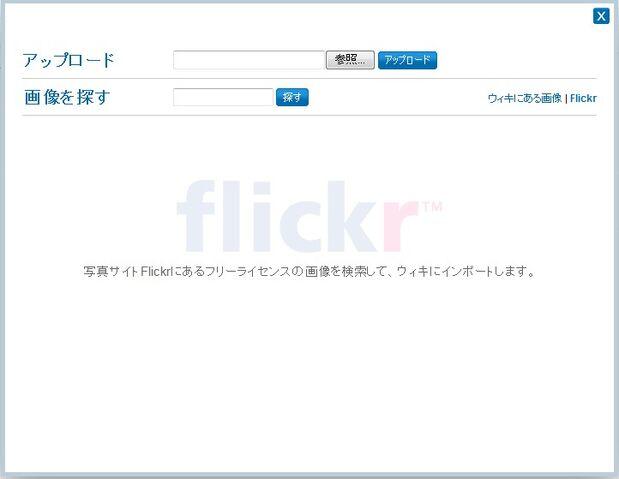 ファイル:2011y04m08d 220225417.jpg
