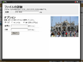 2014年2月23日 (日) 00:37時点における版のサムネイル