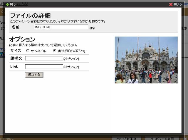 ファイル:Addimages-flickr2.png