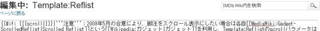 ファイル:2011y05m03d 131514039.jpg