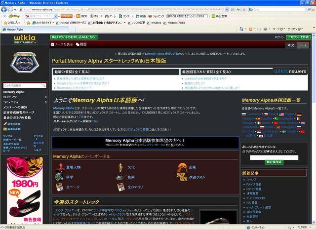 ファイル:IE.jpg