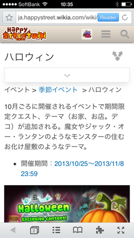 ファイル:2013-11-08 10.35.56.png
