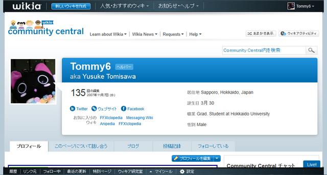 ファイル:Community screenshot user-profile.png