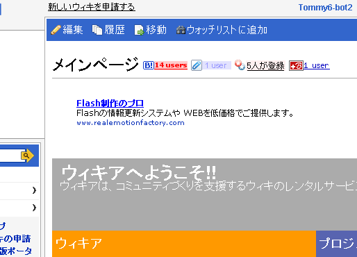 ファイル:Ja.c screenshot sb.png
