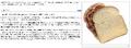 2014年2月23日 (日) 00:40時点における版のサムネイル