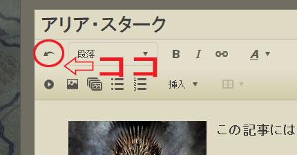 ファイル:書きかけ5.jpg