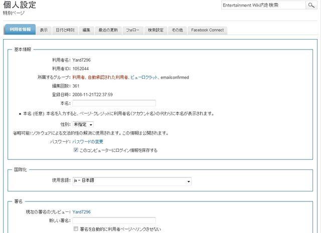 ファイル:2011y05m04d 171253201.jpg