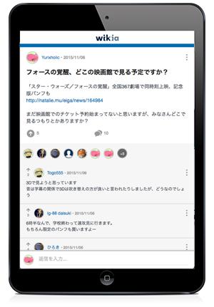 ファイル:Post-Link jp.png