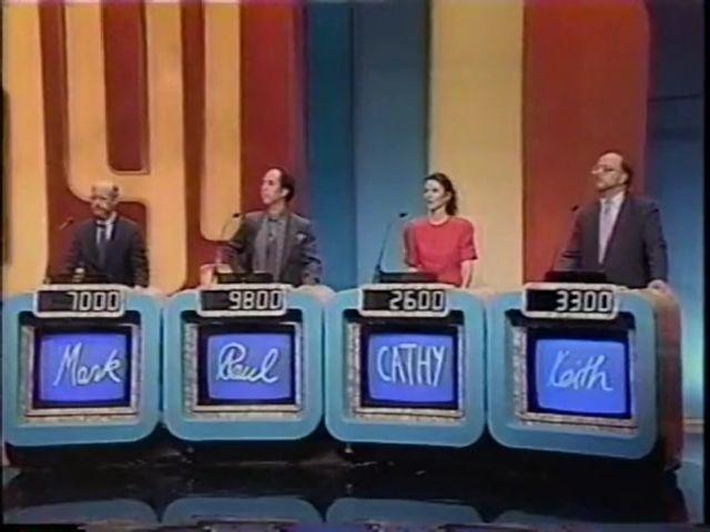 File:Super Jeopardy Contestant Area 2.jpg