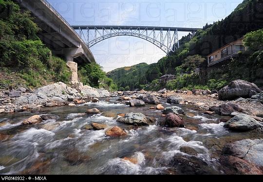 File:Seuin Bridge.jpg