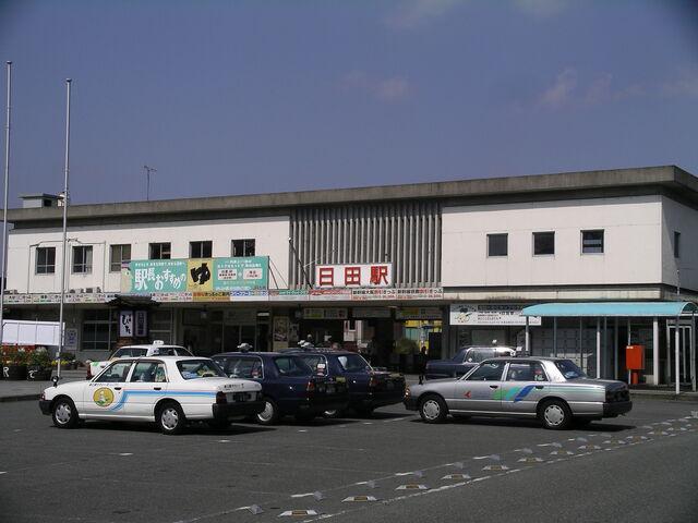 File:Hita station.jpg