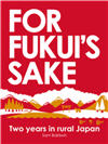 For fukuis sake cover 100