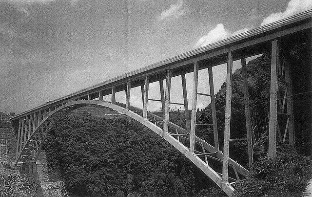 File:Ryuten Bridge.jpg