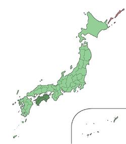 Japan Shikoku Region large